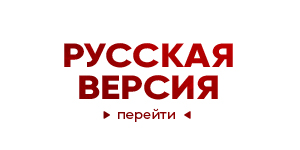 For Russian speaking users